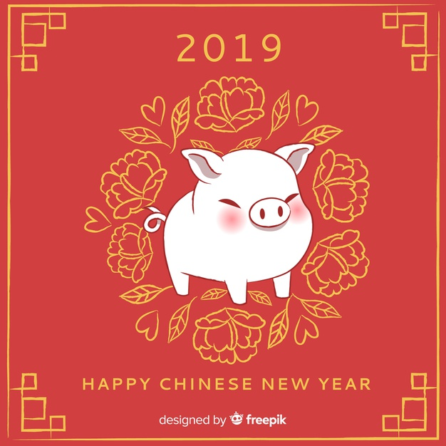 Nouvel An Chinois @ Salle des Fêtes